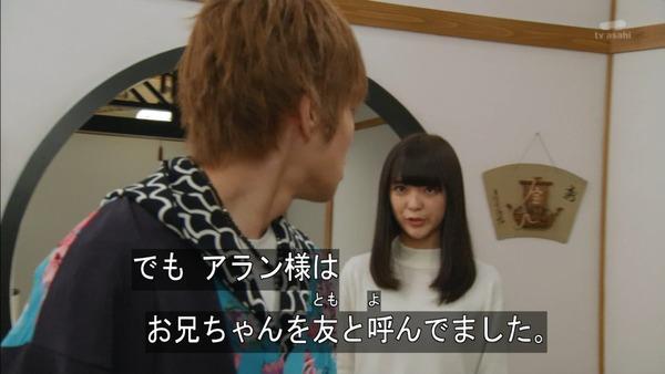 「仮面ライダーゴースト」24話感想 (3)