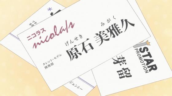 「かくしごと」第9話感想  (53)