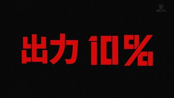 「モブサイコ100Ⅱ」2期 12話感想 (118)