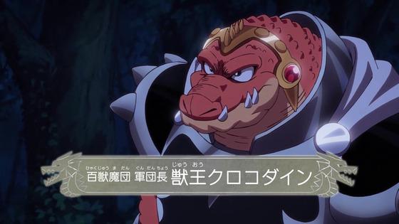 「ダイの大冒険」第6話感想 画像 (45)
