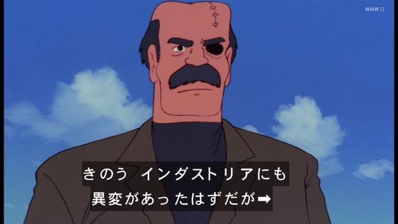 「未来少年コナン」第11話感想 (78)