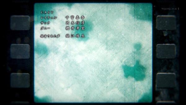 「殺戮の天使」1話感想 (45)