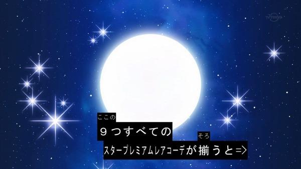 「アイカツスターズ!」第67話 (47)