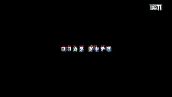 「ダーリン・イン・ザ・フランキス」15話 (33)