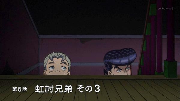 「ジョジョの奇妙な冒険 ダイヤモンドは砕けない」5話感想 (3)