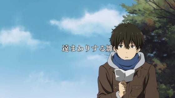 「氷菓」第21話感想 (232)