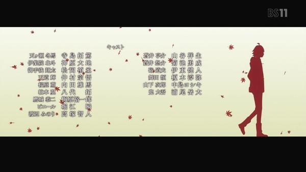 「アイドルマスター SideM」9話 (47)