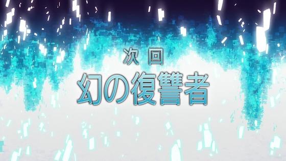 「SAO ソードアート・オンライン」5話感想 (128)