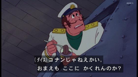 「未来少年コナン」第18話感想 画像 (87)