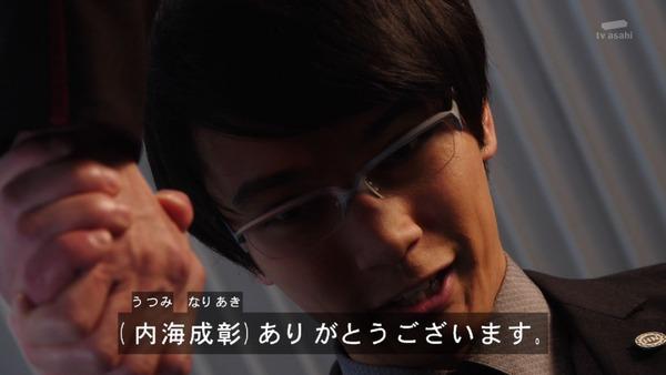 「仮面ライダービルド」23話 (23)