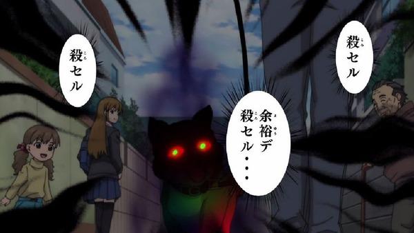 「斉木楠雄のΨ難」2期 5話 (36)