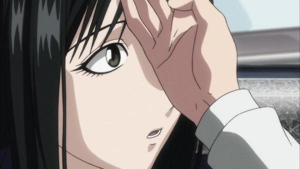 うしおととら (20)