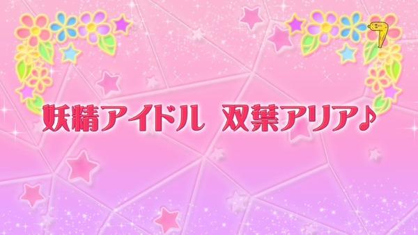 「アイカツスターズ!」第76話 (19)