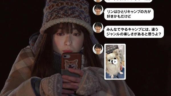 「ゆるキャン△」第10話感想 (63)