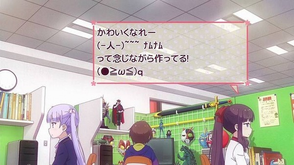 「NEW GAME!」3話 (28)