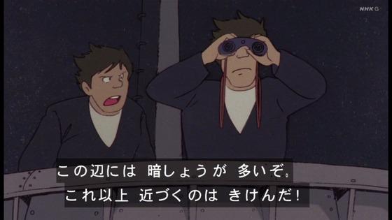 「未来少年コナン」8話感想 (45)