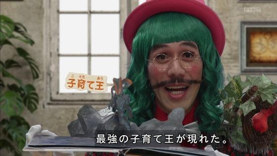 「仮面ライダーセイバー」第3話感想  (55)