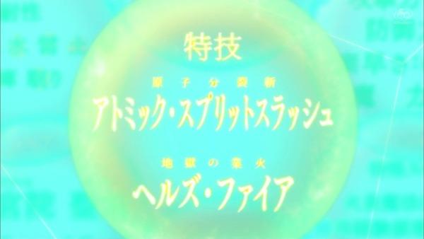 「慎重勇者」1話感想 (63)