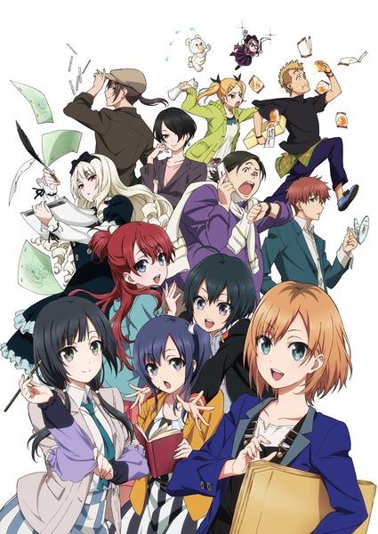 SHIROBAKO Blu-ray プレミアムBOX (1)