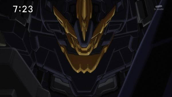 「機動戦士ガンダム UC」15話 (31)