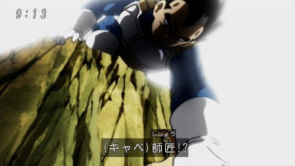 「ドラゴンボール超」112話 (17)