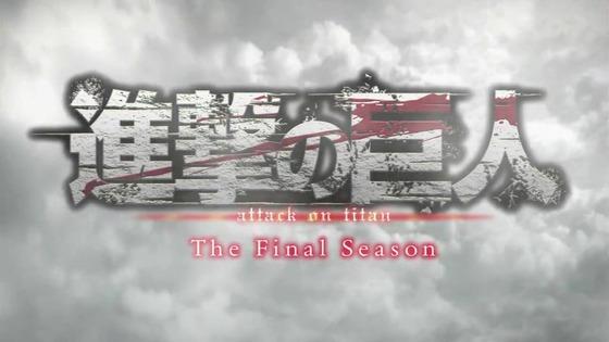 「進撃の巨人」64話(4期 5話)感想 (9)
