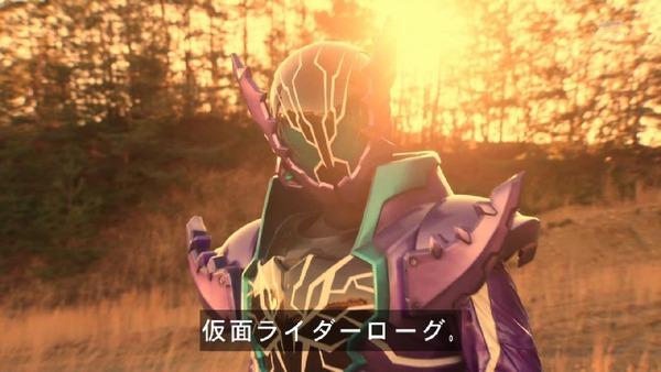 「仮面ライダービルド」23話 (45)