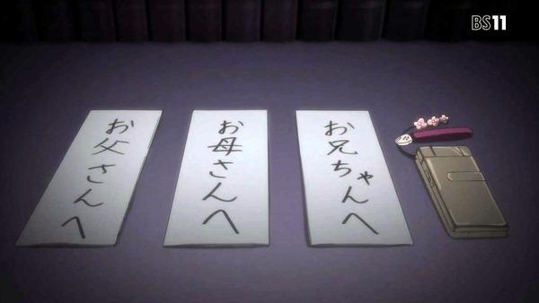 「地獄少女 宵伽」4期 6話 (39)