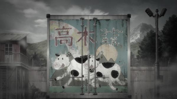 「ドロヘドロ」第12話感想 画像 (9)