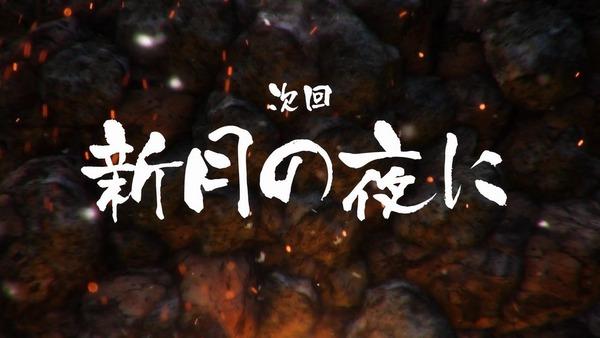 「ゴールデンカムイ」21話 (158)