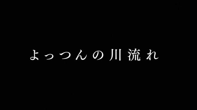「迷家-マヨイガ-」3話感想 (71)