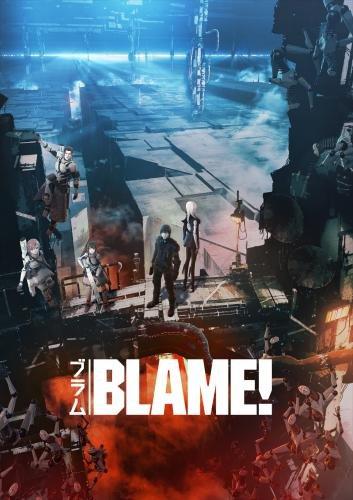 劇場版「BLAME!」オリジナルサウンドトラック