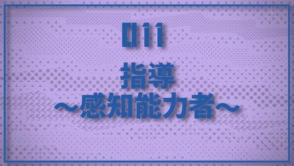 「モブサイコ100Ⅱ」2期 11話感想 (12)