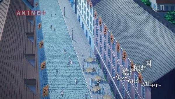 「キノの旅」9話 (12)