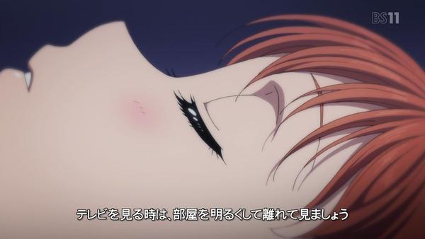 「ラブライブ! サンシャイン!!」2期 1話 (1)