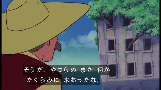 「未来少年コナン」第13話感想 (28)