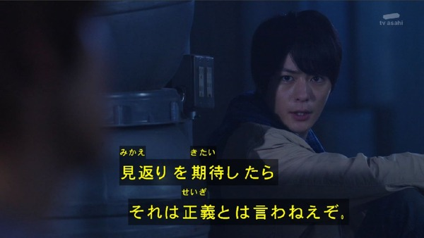 「仮面ライダービルド」3話 (45)