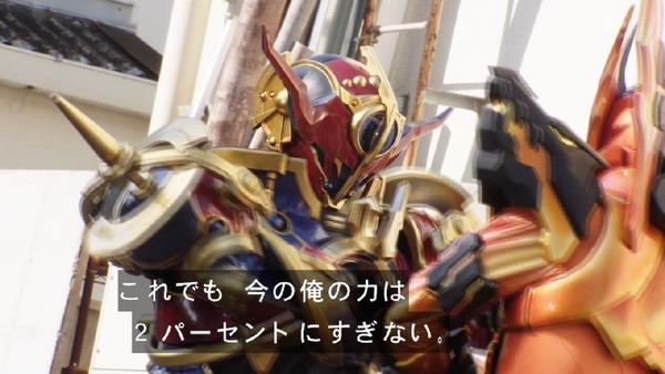 「仮面ライダービルド」34話感想  (5)