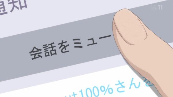 「女子高生の無駄づかい」11話感想  (52)