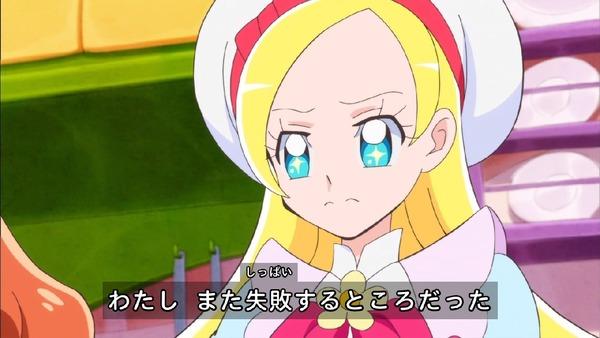 「キラキラ☆プリキュアアラモード」41話 (42)