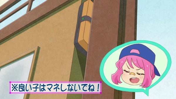 「アイカツスターズ!」第88話 (84)