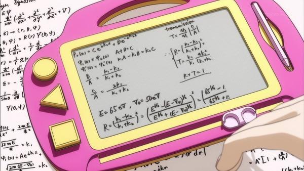 「正解するカド」11話 (30)