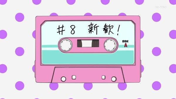 「けいおん!」8話感想 (22)
