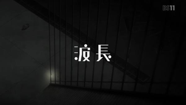「少女終末旅行」10話 (11)