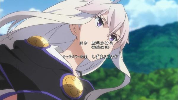 「ゼロから始める魔法の書」2話 (1)