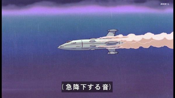 「未来少年コナン」第2話感想 画像  (20)