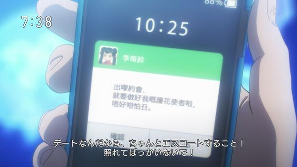「カードキャプターさくら クリアカード編」9話 (27)