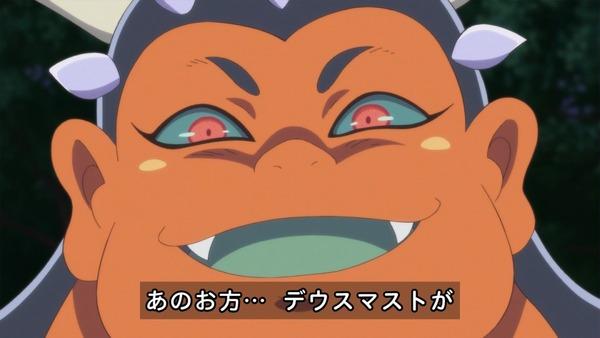 「魔法つかいプリキュア!」第27話 (35)