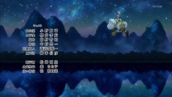 「覇穹 封神演義」10話 (49)