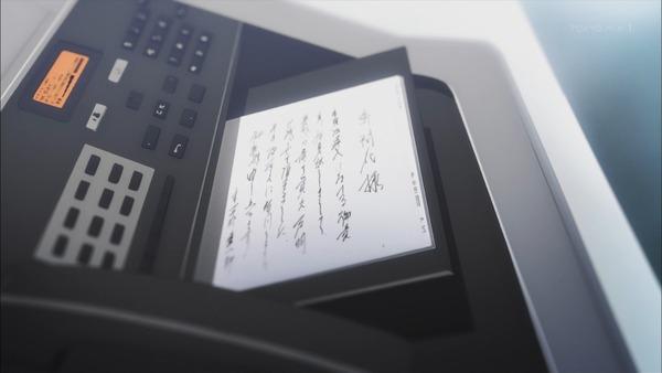 「バビロン」7話感想  (19)